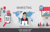 8  قدم برای بازاریابی کسب و کار شما