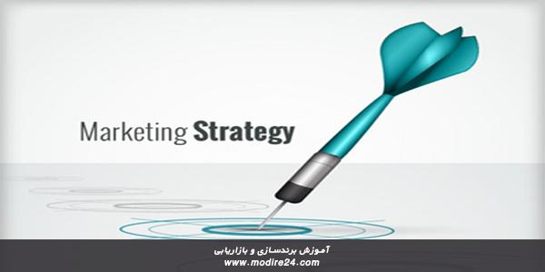 استراتژی های بازاریابی و تبلیغاتی
