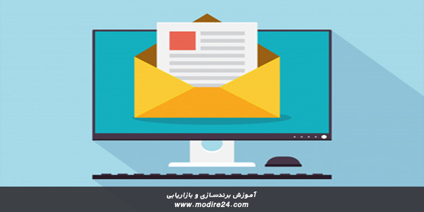 راه حل های سریع ساخت لیست ایمیل برای تجارت های کوچک
